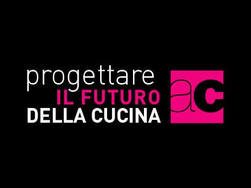 Speciale progettare il futuro della cucina ambiente cucina - Copat cucine opinioni ...