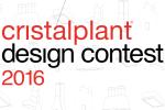 L'edizione 2016 del Cristalplant Design Contest