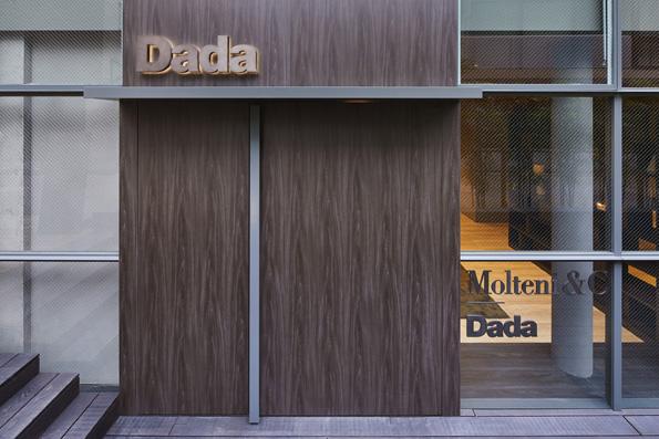Flagship Store Dada Tokyo