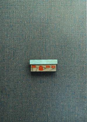 Abet Laminati Print Acoustics