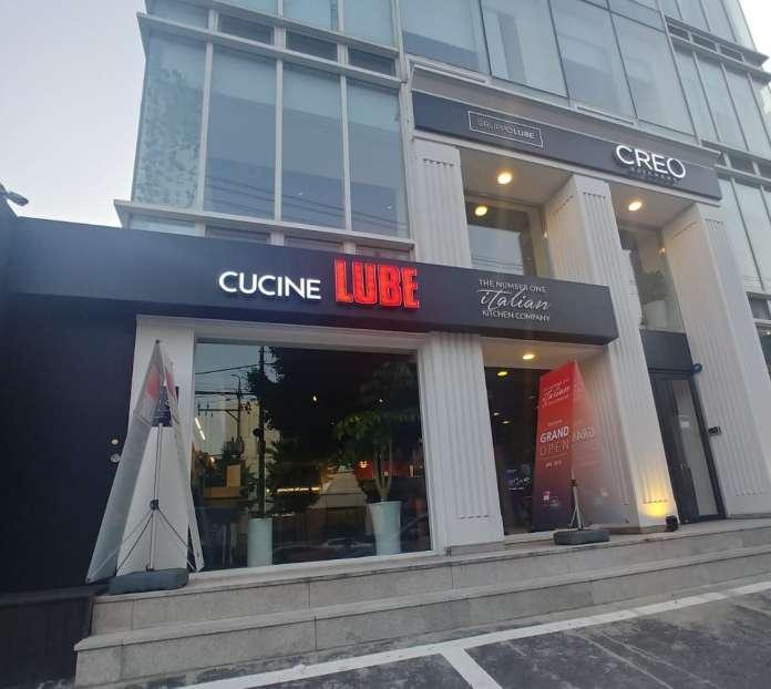Lube_Creo_ext_showroom_estero_ACU_253